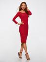 Платье облегающее с вырезом-лодочкой oodji #SECTION_NAME# (красный), 14017001-6B/47420/4500N - вид 6
