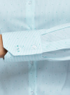 Блузка приталенная в горошек oodji #SECTION_NAME# (синий), 11403227/46079/1065G - вид 5