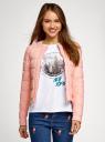 Куртка стеганая с круглым вырезом oodji #SECTION_NAME# (розовый), 10203050-2B/47020/4001N - вид 2