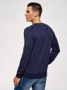 Пуловер хлопковый в мелкую графику oodji #SECTION_NAME# (синий), 4L212162M/21655N/7975G - вид 3