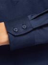 Рубашка базовая с нагрудными карманами oodji #SECTION_NAME# (синий), 11403222B/42468/7900N - вид 5