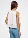 Топ двуслойный из струящейся ткани oodji для женщины (белый), 11411162/46796/1200N