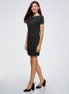 Платье базовое приталенного силуэта oodji #SECTION_NAME# (черный), 12C02008B/14917/2900N - вид 6
