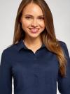 Рубашка базовая с нагрудными карманами oodji #SECTION_NAME# (синий), 11403222B/42468/7900N - вид 4