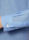 Рубашка хлопковая свободного силуэта oodji #SECTION_NAME# (синий), 11411101B/45561/7001N - вид 5
