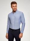 Рубашка из фактурной ткани oodji #SECTION_NAME# (синий), 3B310007M/49257N/7500O - вид 2