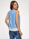 Блузка двуцветная многослойная oodji #SECTION_NAME# (синий), 14901418/26546/1202B - вид 3