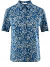 Блузка вискозная с короткими рукавами oodji #SECTION_NAME# (синий), 11411137B/14897/7633E