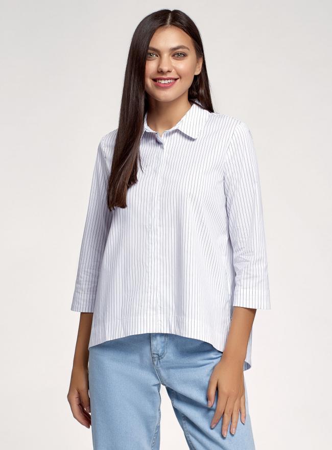 Рубашка свободного силуэта с асимметричным низом oodji для женщины (белый), 13K11002-4B/45202/1079S