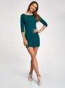 Платье трикотажное базовое oodji #SECTION_NAME# (зеленый), 14001071-2B/46148/6E00N - вид 2