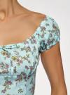 Платье хлопковое со сборками на груди oodji #SECTION_NAME# (бирюзовый), 11902047-2B/14885/6543F - вид 5