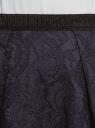Юбка кружевная с декоративным поясом-резинкой oodji #SECTION_NAME# (синий), 21600297-1/43561/7900L - вид 4