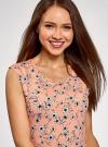 Платье трикотажное с круглым вырезом oodji #SECTION_NAME# (розовый), 14008014-6B/46943/4312F - вид 4
