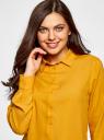 Блузка базовая из вискозы oodji #SECTION_NAME# (желтый), 11411136B/26346/5200N