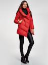 Куртка стеганая с объемным воротником oodji #SECTION_NAME# (красный), 10200079/32754/4500N - вид 6