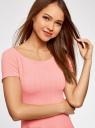 Платье приталенное с V-образным вырезом на спине oodji #SECTION_NAME# (розовый), 14011034B/42588/4100N - вид 4