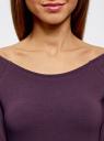Платье облегающее с вырезом-лодочкой oodji #SECTION_NAME# (фиолетовый), 14017001-6B/47420/8801N - вид 4