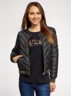 Куртка стеганая с круглым вырезом oodji для женщины (черный), 10203079/49439/2900B - вид 2