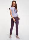 Брюки-чиносы с ремнем oodji для женщины (фиолетовый), 11706190-5B/32887/8801N