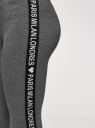 Легинсы хлопковые с лампасами oodji #SECTION_NAME# (серый), 18700058/47618/2529Z - вид 4