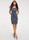 Платье трикотажное без рукавов oodji #SECTION_NAME# (синий), 14005130/42867/7910F - вид 2