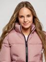 Куртка утепленная с высоким воротом oodji для женщины (розовый), 10203083-2/45928/4A00N