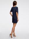 Платье из фактурной ткани прямого силуэта oodji #SECTION_NAME# (синий), 24001110-3/42316/7900N - вид 3
