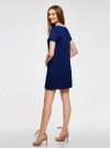 Платье свободного силуэта из фактурной ткани oodji #SECTION_NAME# (синий), 14000162/45984/7500N - вид 3