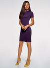 Платье облегающего силуэта на молнии oodji #SECTION_NAME# (фиолетовый), 14011025/42588/8800N - вид 6