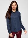 Блузка базовая из вискозы oodji для женщины (синий), 11411136B/26346/7901N