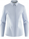 Рубашка приталенного силуэта базовая oodji для женщины (синий), 11403228B/42083/7001N