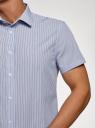 Рубашка хлопковая с коротким рукавом oodji для мужчины (синий), 3L210060M/49203N/1070S