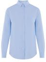 Блузка прямого силуэта с нагрудным карманом oodji #SECTION_NAME# (синий), 11411134-1B/46123/7003N