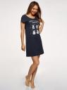 Платье домашнее с принтом oodji #SECTION_NAME# (синий), 59801006-21/46154/7912P - вид 6