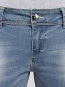 Джинсы skinny с молниями на штанинах oodji для женщины (синий), 12106040/22306/7000W