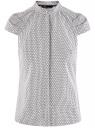 Рубашка с коротким рукавом из хлопка oodji #SECTION_NAME# (белый), 11403196-3/26357/1079G