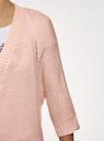 Кардиган свободного силуэта без застежки oodji #SECTION_NAME# (розовый), 63205159-2B/49336/5400N - вид 5