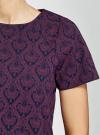 Платье прямого силуэта с рукавом реглан oodji #SECTION_NAME# (фиолетовый), 11914003/46048/4779E - вид 5