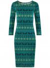 Платье трикотажное с вырезом-капелькой на спине oodji #SECTION_NAME# (зеленый), 24001070-5/15640/6C52E