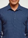 Рубашка хлопковая в мелкую графику oodji #SECTION_NAME# (синий), 3L110379M/49716N/7975G - вид 4