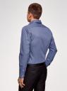 Рубашка хлопковая принтованная oodji #SECTION_NAME# (синий), 3L110326M/19370N/7975G - вид 3