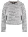 Джемпер укороченный с длинным рукавом oodji #SECTION_NAME# (серый), 14808050/49621/2043X