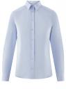 Рубашка хлопковая приталенного силуэта oodji #SECTION_NAME# (синий), 23K02001/48461/7000N