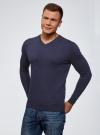 Пуловер базовый с V-образным вырезом oodji #SECTION_NAME# (синий), 4B212007M-1/34390N/7900M - вид 2