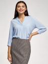 Блузка вискозная свободного силуэта oodji для женщины (синий), 11411206/42540/7000N