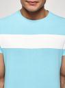Футболка хлопковая с коротким рукавом oodji для мужчины (синий), 5L621002I-38/44135N/7012P