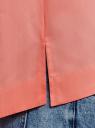 Рубашка свободного силуэта с асимметричным низом oodji #SECTION_NAME# (розовый), 13K11002-1B/42785/4100N - вид 5