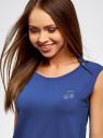 Платье из ткани пике oodji #SECTION_NAME# (синий), 14005074-1/45602/7500N - вид 4