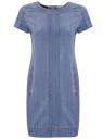 Платье джинсовое с декоративной отстрочкой oodji для женщины (синий), 22909020-1/18361/7500W