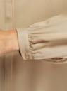 Блузка вискозная с воротником-стойкой oodji для женщины (бежевый), 11411219/50636/3300N